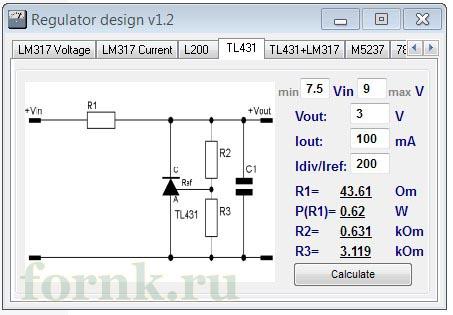 tl431-integralnyj-stabilizator-napryazheniya7