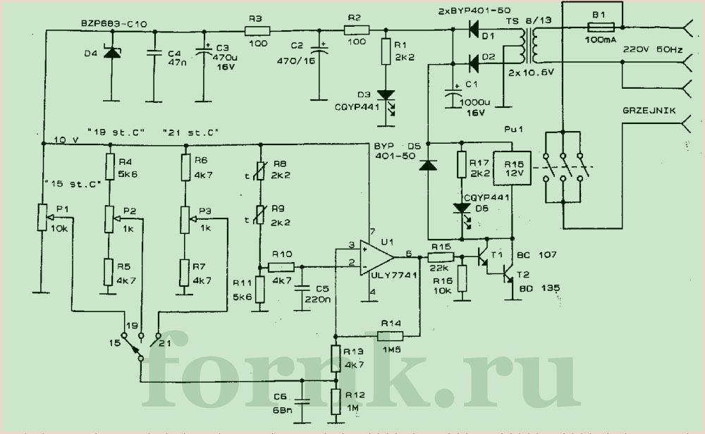 termostat-bolshoj-moshhnosti