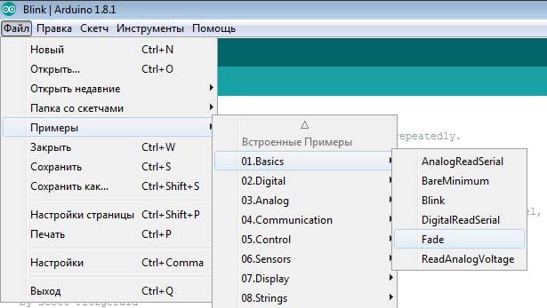 arduino-i-mosfet-sxema-podklyucheniya-1