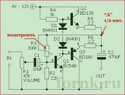 усилитель на трех транзисторах Схема