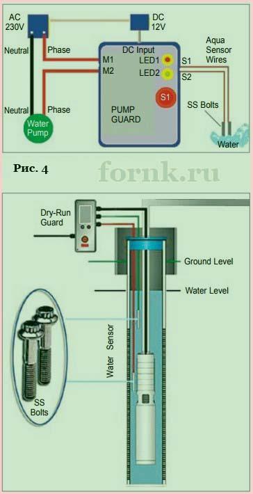 схема защиты скважного насоса от сухого хода - схема подключения
