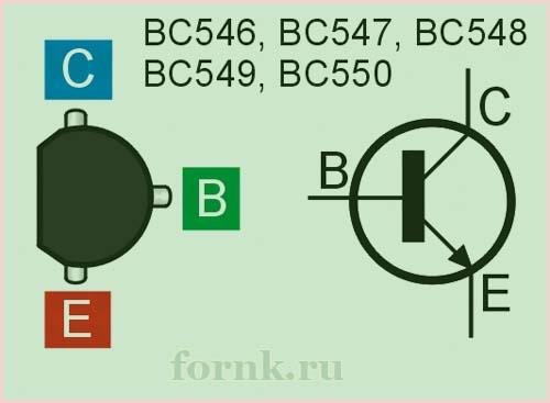 распиновка BC548
