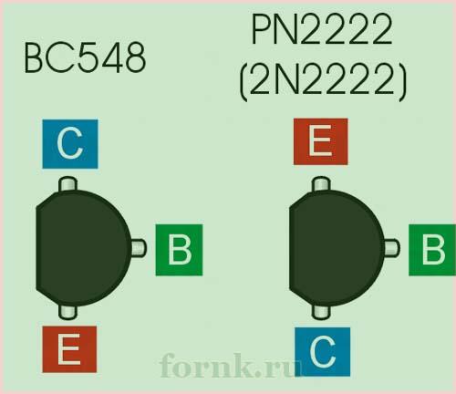 2N2222 и BC548 - Распиновка