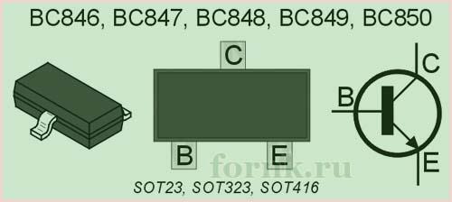BC848 - распиновка