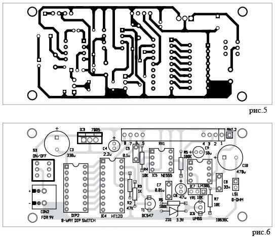 Схема беспроводного звонка на HT12E и HT12D плата 2