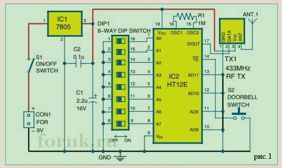 Схема беспроводного звонка на HT12E и HT12D передатчик