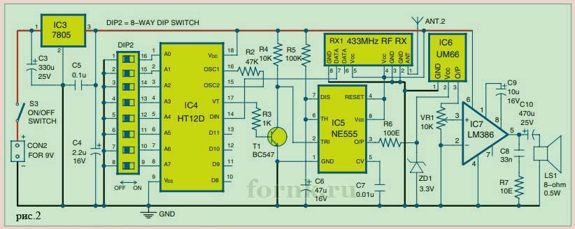 Схема беспроводного звонка на HT12E и HT12D приемник