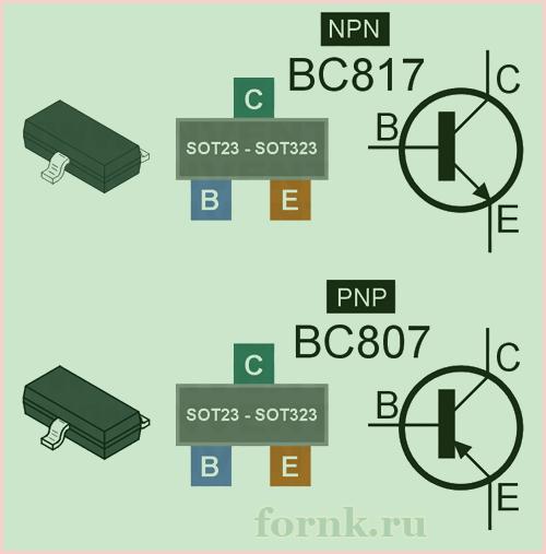 Распиновка и обозначение SMD BC807 и BC817