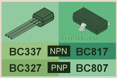 BC807 и BC817 в SMD корпусе - эквивалентные BC327 и BC337