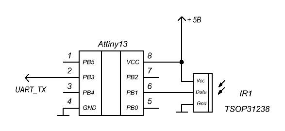 Схема ATtiny13 - ИК-приемник