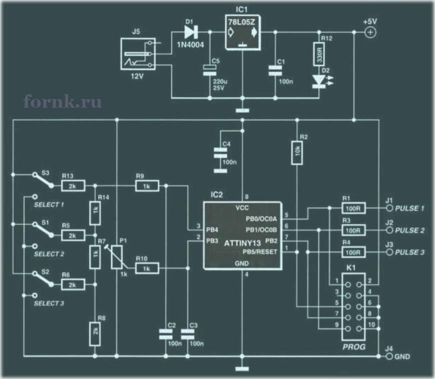 Миниатюрный генератор импульсов на ATtiny13