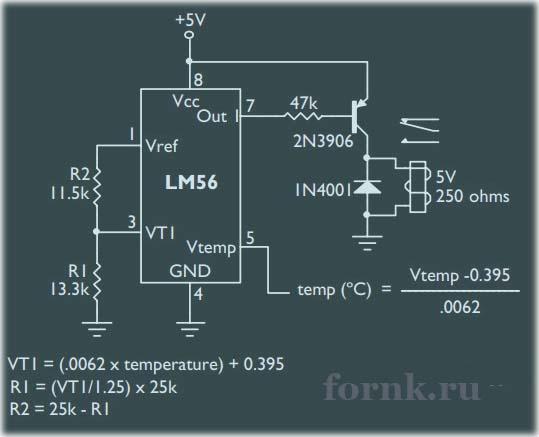 Постой терморегулятор на LM56 схема
