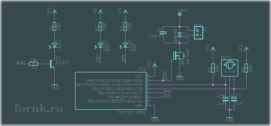 Регулятор скорости вращения двигателя постоянного тока на Attiny13