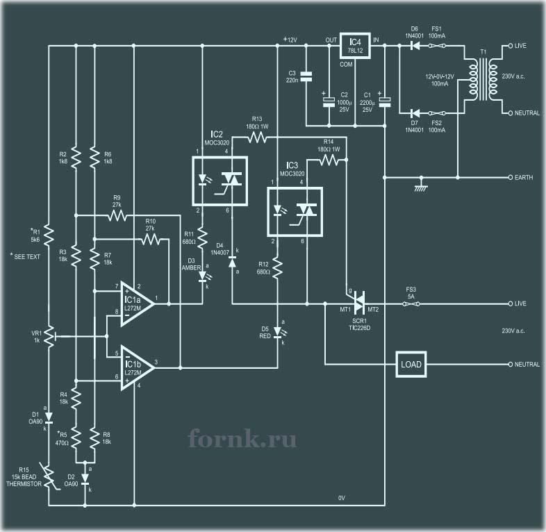 Трехступенчатый терморегулятор на операционном усилителе
