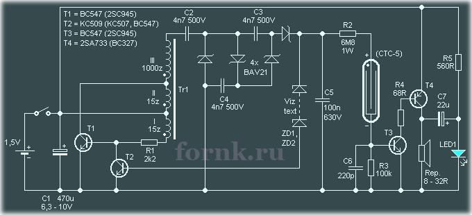 Компактный сигнализатор радиоктивности на СБМ-20 (СТС-5). Схема