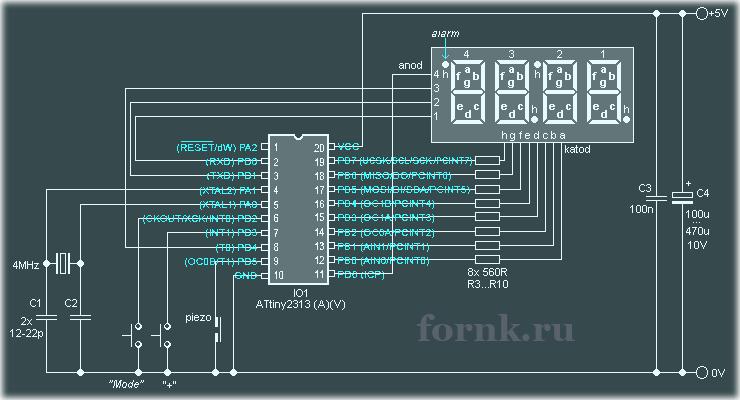 Самый простой будильник на ATTiny2313 со светодиодным индикатором