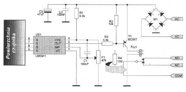 Миниатюрный термостат на