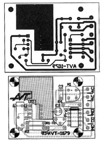 Миниатюрный термостат